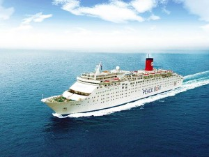 The Ocean Dream is a large passenger ship that  serves as a comfortable and adaptable platform  for Peace Boat US programs.